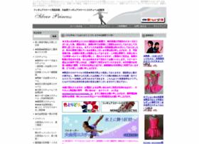 Onlycostume.jp thumbnail