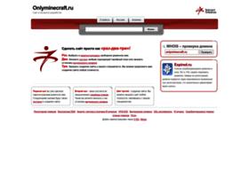 Onlyminecraft.ru thumbnail
