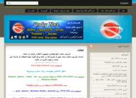 Onlynet2.ir thumbnail