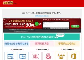 Onlyones.jp thumbnail