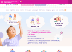Onnispb.ru thumbnail