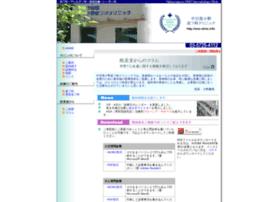 Ono-clinic.info thumbnail
