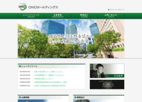 Ono-holdings.co.jp thumbnail