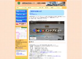 Ono-kaki-bara-plaza.jp thumbnail