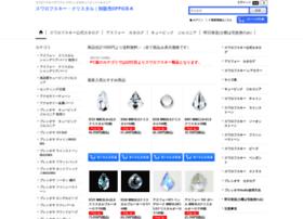 Onocoltd.jp thumbnail