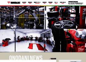 Onodani.co.jp thumbnail