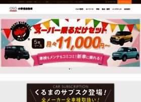 Onoshin.jp thumbnail