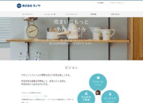 Onoya.jp thumbnail