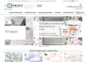 Onprint.ru thumbnail