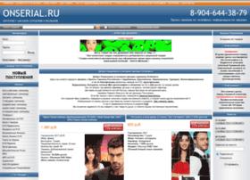 Onserial.ru thumbnail