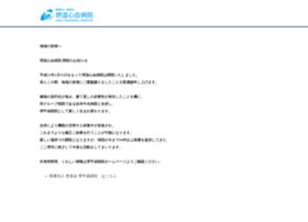 Onshinkai.jp thumbnail