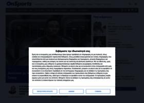 Onsports.gr thumbnail