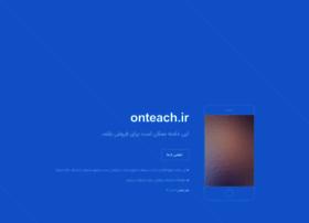 Onteach.ir thumbnail