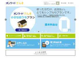 Onward-denki.jp thumbnail