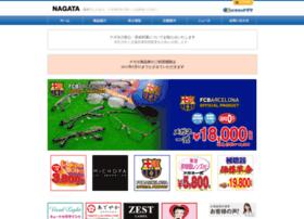 Oo-nagata.co.jp thumbnail