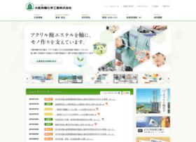 Ooc.co.jp thumbnail