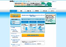 Ooco.jp thumbnail