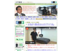 Oodaira.jp thumbnail