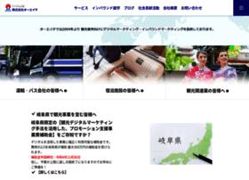 Ooh.co.jp thumbnail