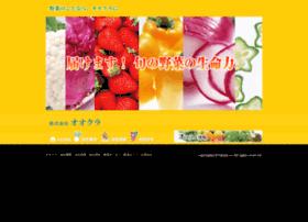 Ookura-v.jp thumbnail