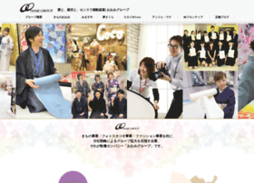 Oomi-group.jp thumbnail