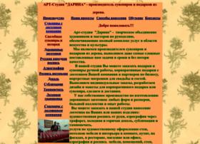 Ooo-darina.ru thumbnail