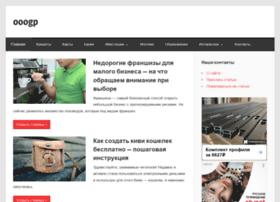 Ooogp.ru thumbnail