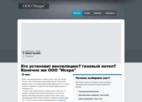 Oooiskra.ru thumbnail