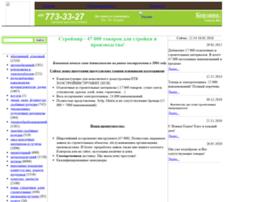 Ooostroimir.ru thumbnail