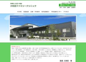 Oowada-familyclinic.jp thumbnail