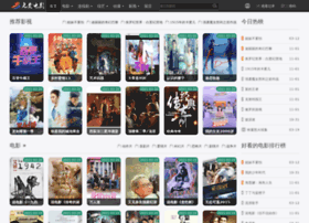 Opad.com.cn thumbnail