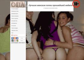 Opapopa.ru thumbnail