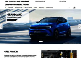 Opel-lviv.com.ua thumbnail