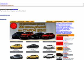 Opel-rusavto.ru thumbnail