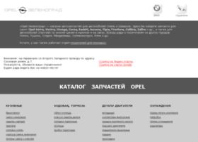 Opel-russia.ru thumbnail