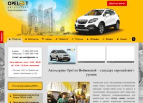 Opelot.ru thumbnail