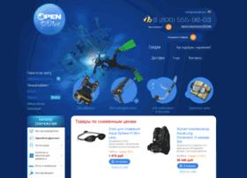 Open-dive.ru thumbnail