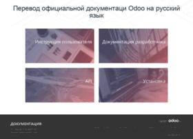 Open-odoo.ru thumbnail