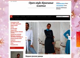 Open-style.ru thumbnail