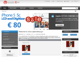 Open24shop.gr thumbnail