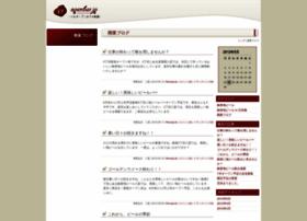 Openbar.jp thumbnail