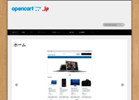 Opencart.jp thumbnail