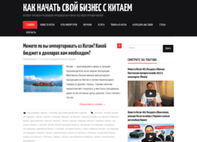 Openchina.com.ua thumbnail