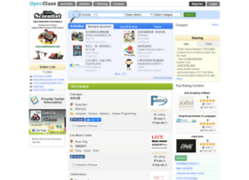 Openclass.hk thumbnail