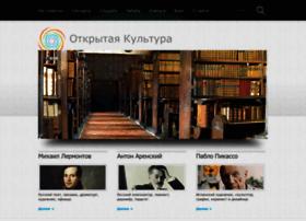 Openculture.ru thumbnail