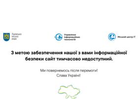 Opendata.city-adm.lviv.ua thumbnail