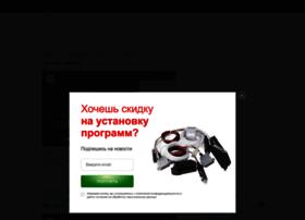 Openecu.net thumbnail