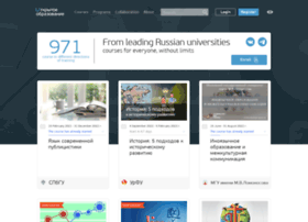 Openedu.ru thumbnail
