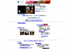 Openkitchen.net thumbnail