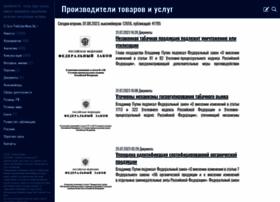 Openmarket.ru thumbnail